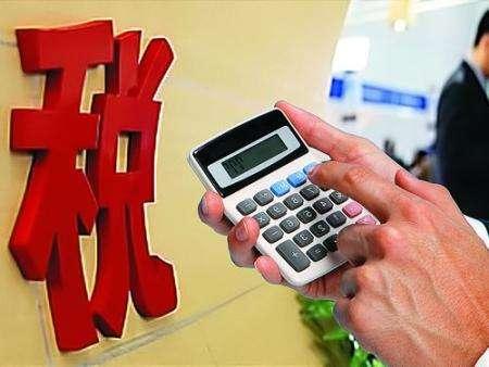 郑州企业不按时纳税申报都有哪些后果!