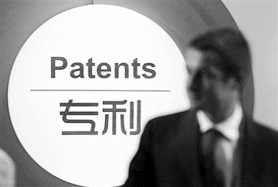 发明专利、实用新型专利、外观设计专利权的保护范围都是什么?